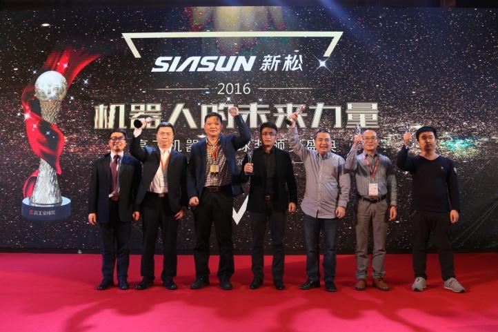 欧铠机器人荣获2016年度服务机器人技术创新提名奖