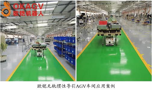 AGV小车高效自动化搬运设备